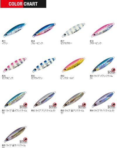 Colores Jigpara